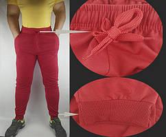Чоловічі  спортивні  штани під манжет  завужені