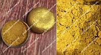 НОВИНКА! Кандурин Золотой блеск - супер яркий, 5 грамм