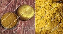 НОВИНКА! Сухий барвник Золотий блиск - супер яскравий, 5 грам
