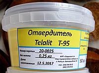 """Отвердитель """"Telalit 95"""" для эпоксидных смол, 0,25 КГ"""