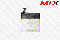 Батарея для планшета Asus MeMO Pad HD 7 ME173X
