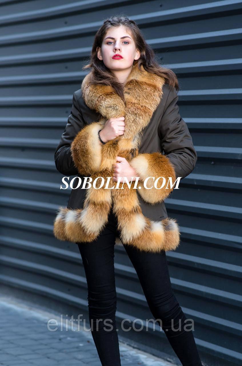 Подростковая  куртка с мехом лисы