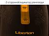 Электрочайник Liberton LEK-1750, фото 5