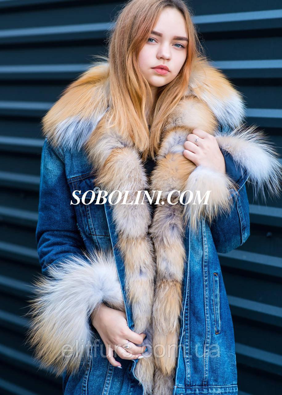 Джинсовая куртка с лисой GOLD FOX