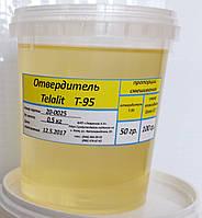 """Отвердитель """"Telalit 95"""" для эпоксидных смол, за 0,5 кг"""