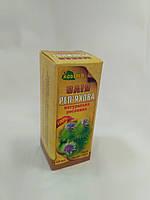 Реп яхова олія (масло репейника), 50мл