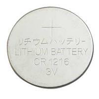 Дисковая батарейка GP Lithium Cell 3V  CR1216