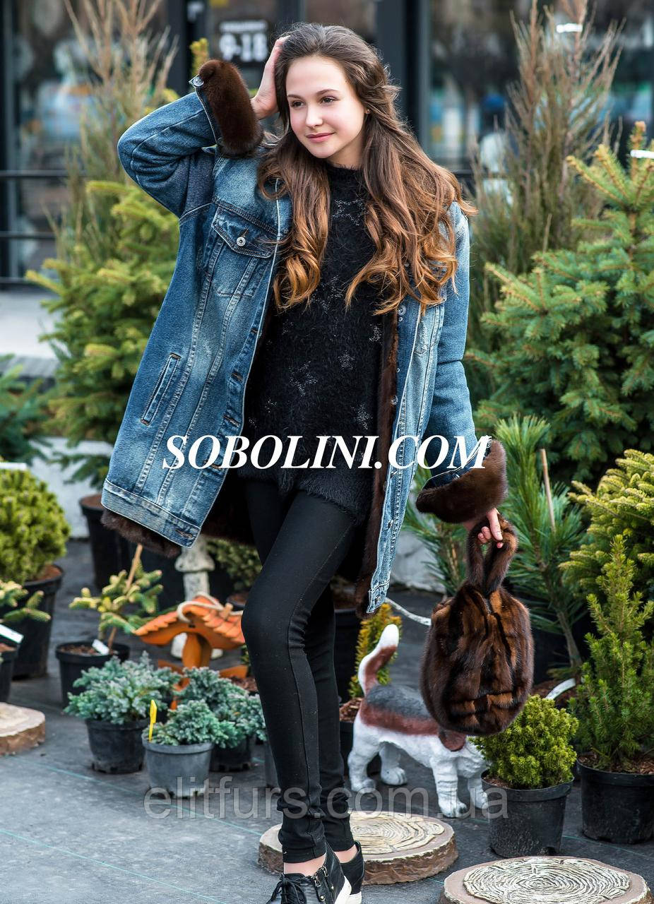 Подростковая джинсовая куртка с норкой
