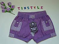 Хлопковые шорты для девочки  на рост 110-122 см, фото 1