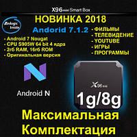 Смарт ТВ приставка X96 mini 1гб 8Гб S905W Android 7.1 Nougat tv box 1-8 Smart tv box Смарт Бокс Х96 мини