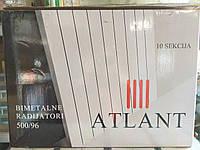 """Радиатор,батарея ( 30 атм) 500/96 Хорватия биметалл  """"Atlant"""" Атлант Сушилка для белья - в подарок"""