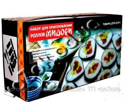 Набор для приготовления суши и роллов Мидори, фото 1