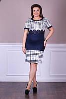 Платье женское нарядное в размерах 50-56