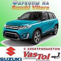 Фаркоп Suzuki Vitara (прицепное Сузуки Витара)