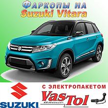 Фаркоп Suzuki Vitara (причіпний Сузукі Вітара)