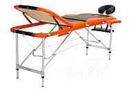 Массажный стол BodyFit, 3 сегментный,2-х цветный,алюминьевый Оранжевый