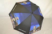 Зонт-трость с фото великолепного города Будапешта , фото 1