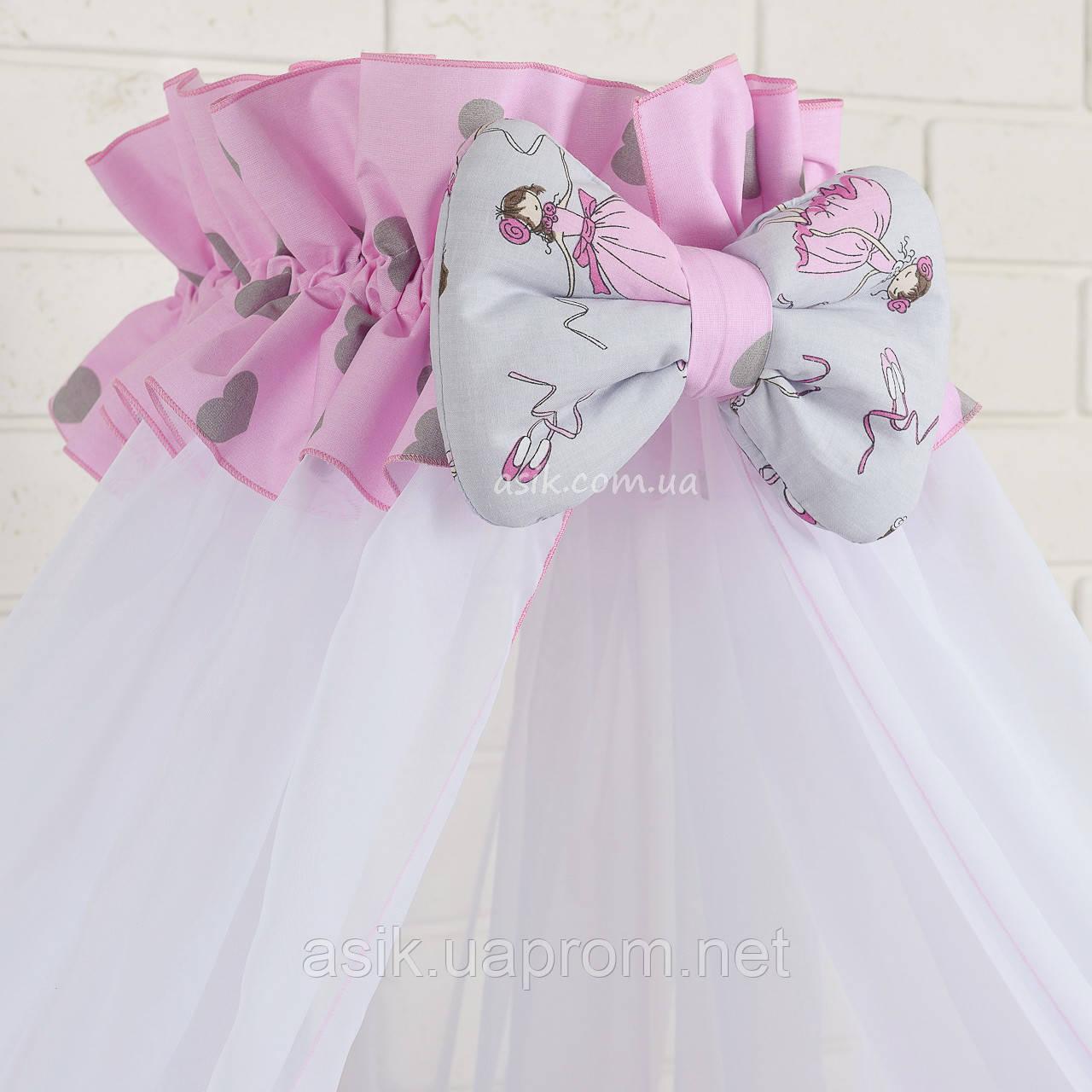 """Балдахін на ліжечко з оборкою """"Маленька балерина"""" сіро-рожевого кольору"""