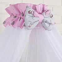"""Балдахин в кроватку с оборкой """"Маленькая балерина"""" серо-розового цвета"""