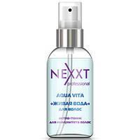 Актив-тоник для иммунитета волос Живая Вода Nexxt Professional 50ml
