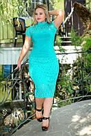 Гипюровая юбка  дг721, фото 1