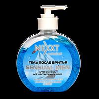 Гель после бритья для чувствительной кожи (охлаждение -2С) Nexxt Professional 250ml