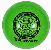 Мяч для художественной гимнастики TA sport.New!!! М'яч гімнастичний