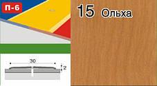 Порожки для плитки алюминиевые ламинированные П-6 30мм орех 1,8м, фото 3