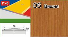 Порожки для плитки алюминиевые ламинированные П-6 30мм каштан 1,8м, фото 3
