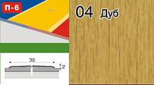 Порожки для плитки алюминиевые ламинированные П-6 30мм вишня 2,7м, фото 2
