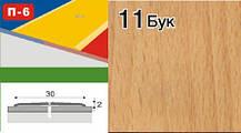 Порожки для плитки алюминиевые ламинированные П-6 30мм дуб 1,8м, фото 2
