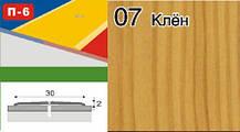 Порожки для плитки алюминиевые ламинированные П-6 30мм дуб 1,8м, фото 3