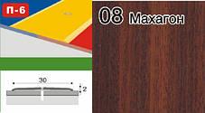 Порожки для плитки алюминиевые ламинированные П-6 30мм махагон 0,9м, фото 2