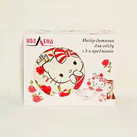 Набор детской посуды ТМ Батлер Hello Kitty