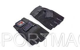"""Перчатки для фитнеса """"SOLEX""""86. Рукавички спортивні"""