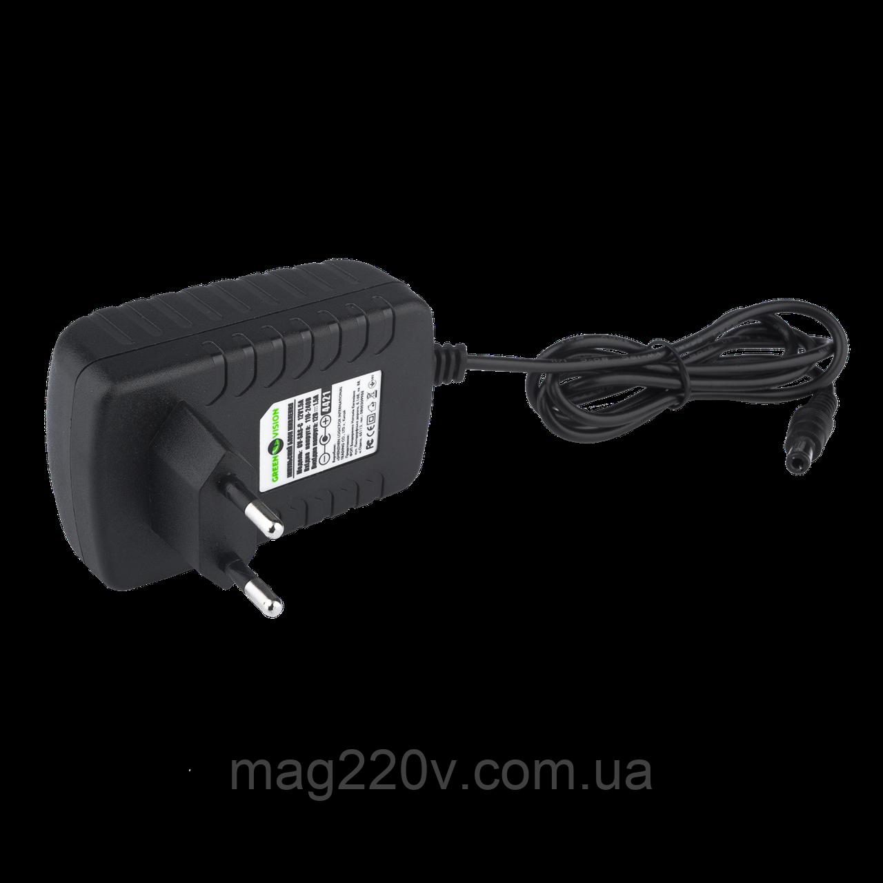 Импульсный адаптер питания Green Vision GV-SAS-T 12V1.5A
