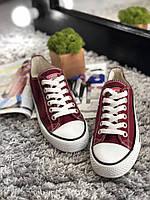 Женские кеды Converse All Star, Копия, фото 1