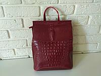 """Кожаный рюкзак-сумка (трансформер) с теснением под рептилию """"Крокодил Red Wine"""""""