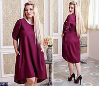 Платье V-0119