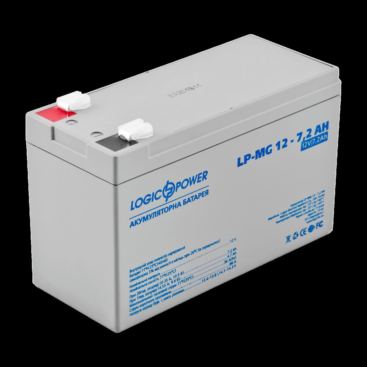 Аккумулятор мультигелевый AGM LogicPower LP-MG 12 - 7,2 AH