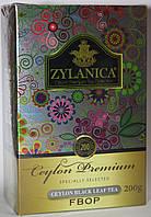 Чай черный Zylanica FBOP Премиум, 200 гр.