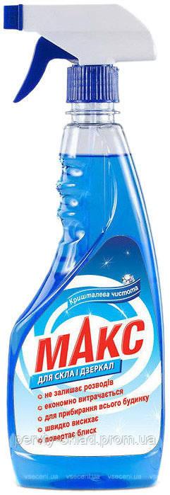 Средство для мытья стекол Макс 500 мл