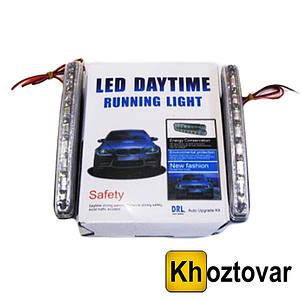 LED подсветка для авто LED Daytime Running Light