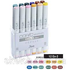 Набор маркеров Copic Sketch Set EX-2, 12 шт/уп