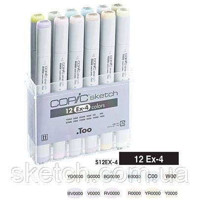 Набор маркеров Copic Sketch Set EX-4, 12 шт/уп
