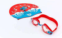 Набор для плавания детский: очки, шапочка AR-92413 AWT MULTI (красный)