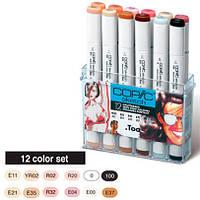 Набор маркеров Copic Sketch Set Skin Tones - 12 шт/уп