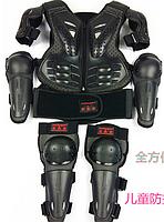Комплект полной защиты/спина/плечи/голень/локти SX081