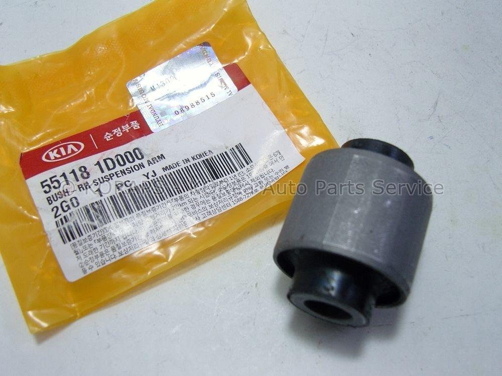 Сайлентблок рычага заднего производитель PH 55118-1D000 KAP K07BSHPH04383