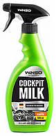 Полироль - молочко для панели приборов  COCKPIT MILK Vanilla 500мл
